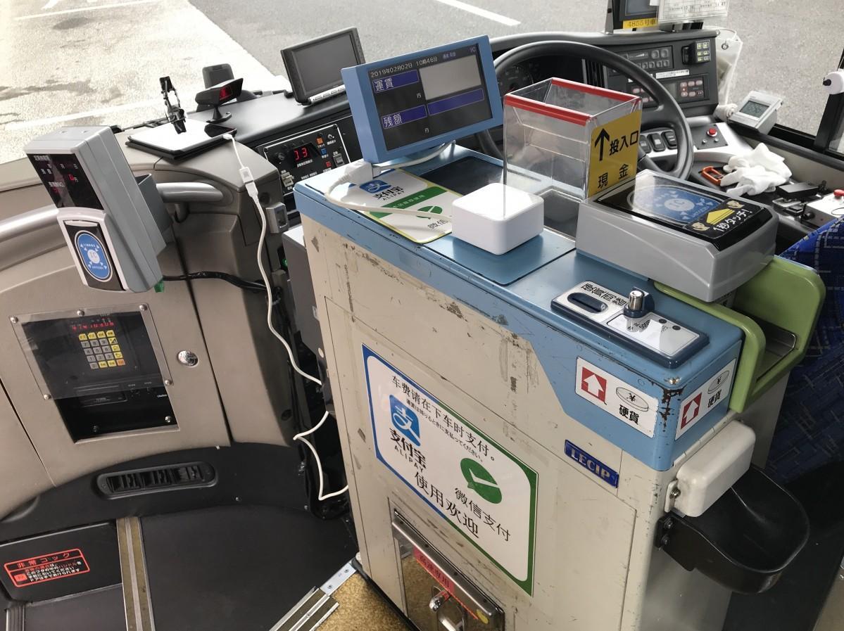 高速バス「福岡~佐賀空港線」の運賃箱上部に設置したバーコード決済読み取り端末