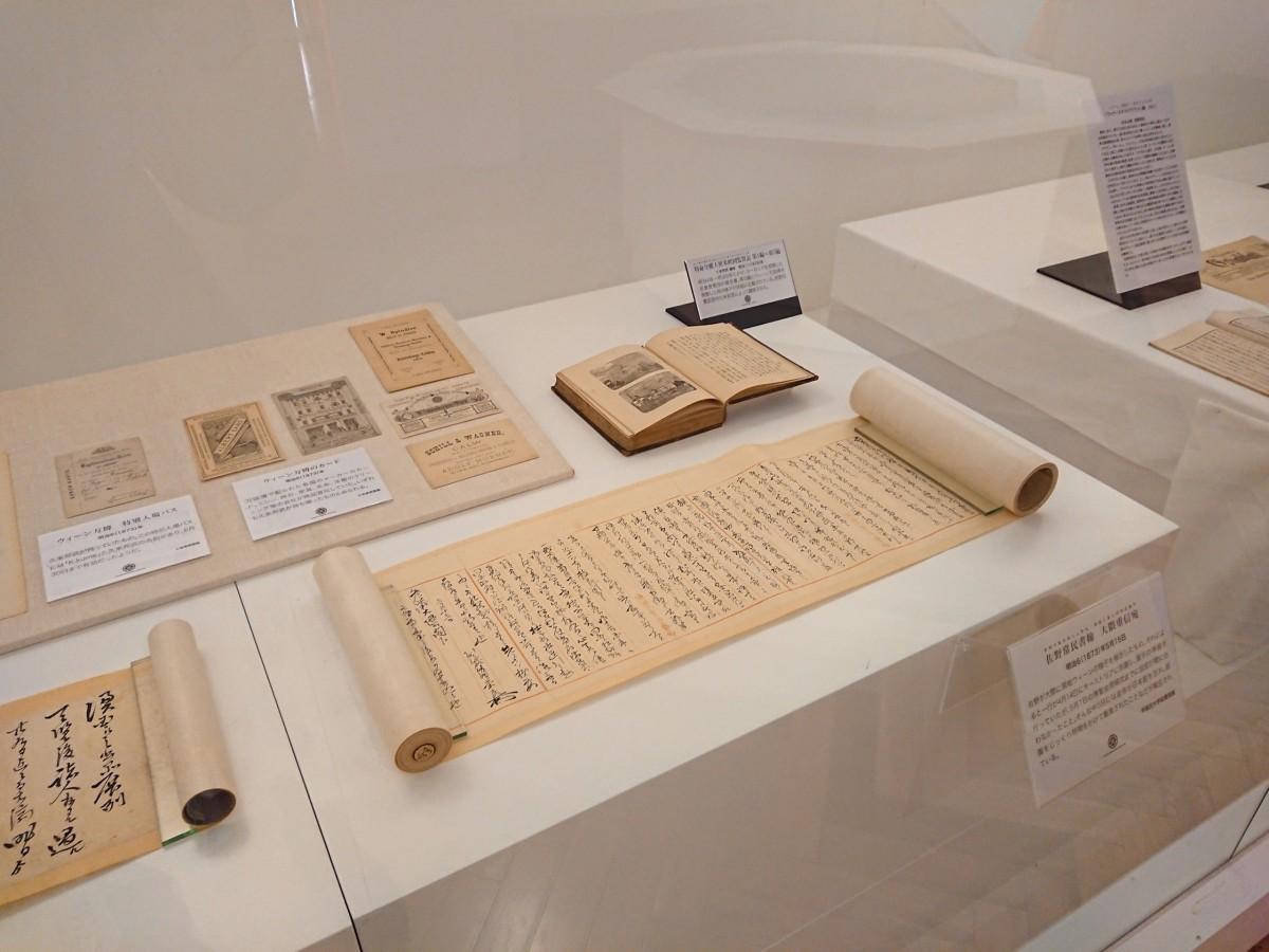 佐野常民がウイーンから大隈重信に宛てて送った手紙(写真前列中央)