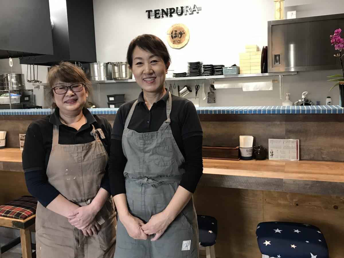 「天ぷらキッチンほげ」のスタッフ