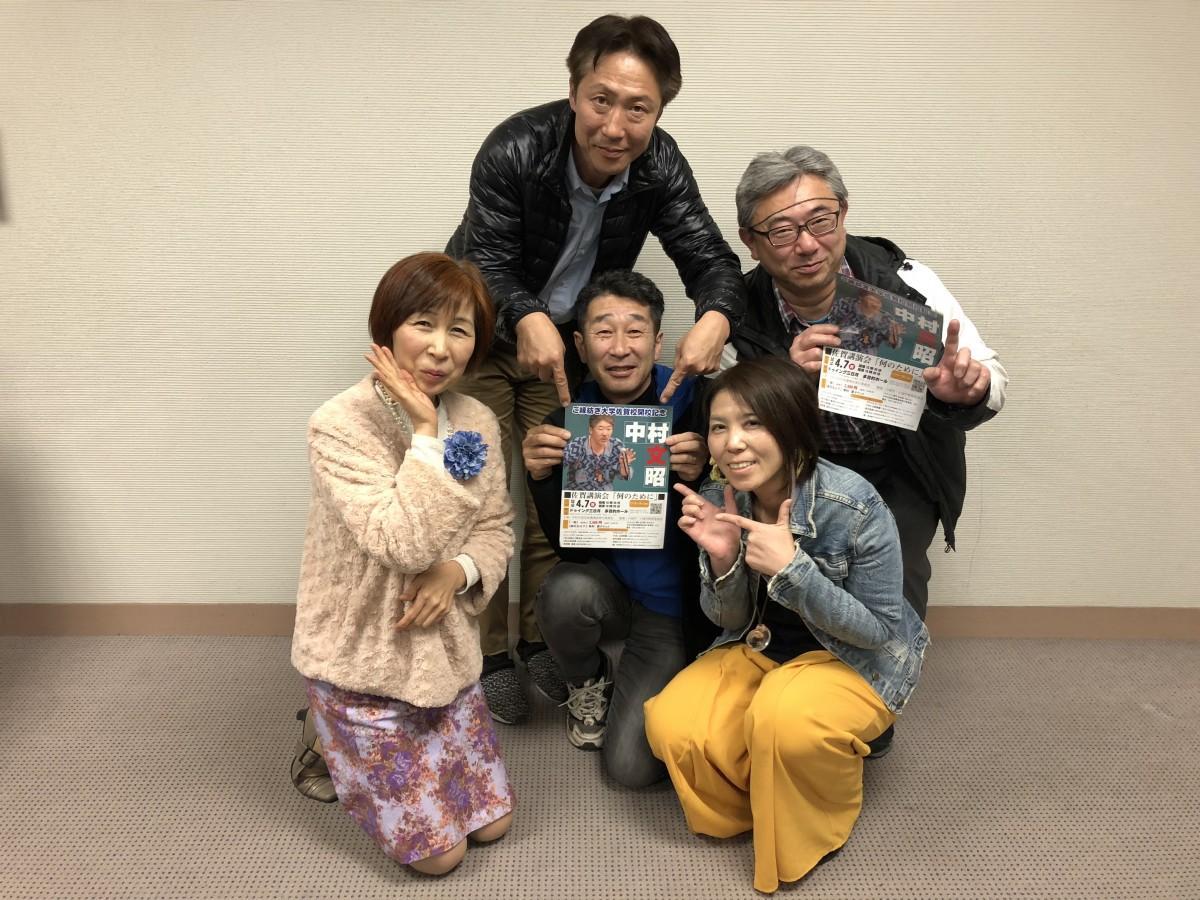 江口栄一さん(中央)と「ご縁紡ぎ大学佐賀校」参加予定メンバー