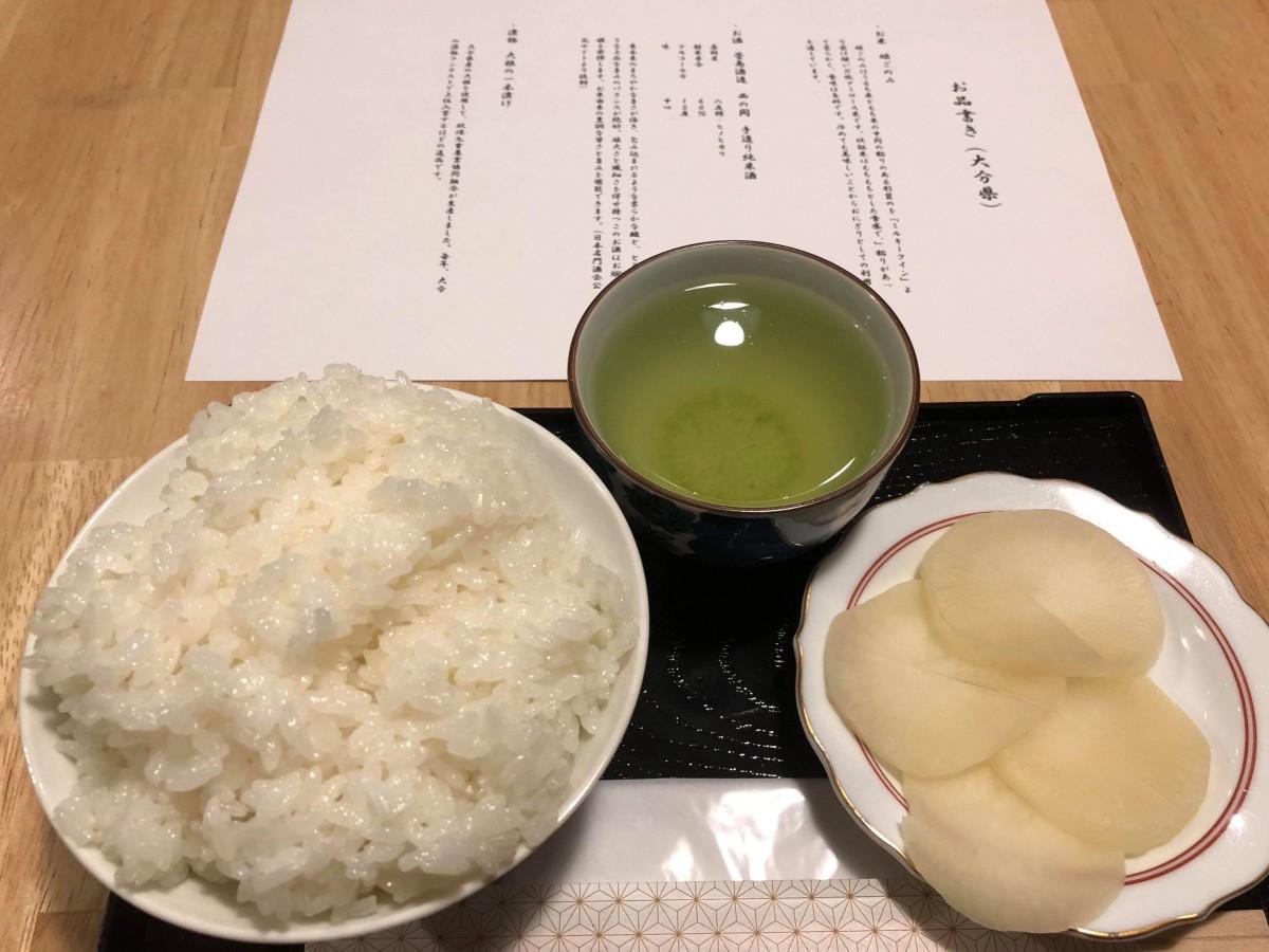 大分県産のご飯「姫ごのみ」と、大根の一本漬けと嬉野茶の「日本茶セット」