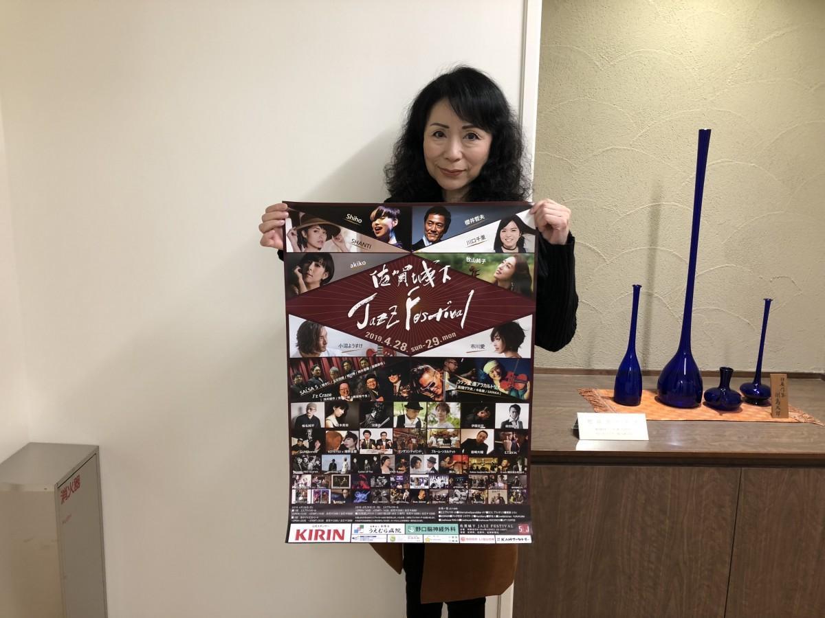 「佐賀城下JAZZ FESTIVAL 2019」をPRする吉田由美子さん