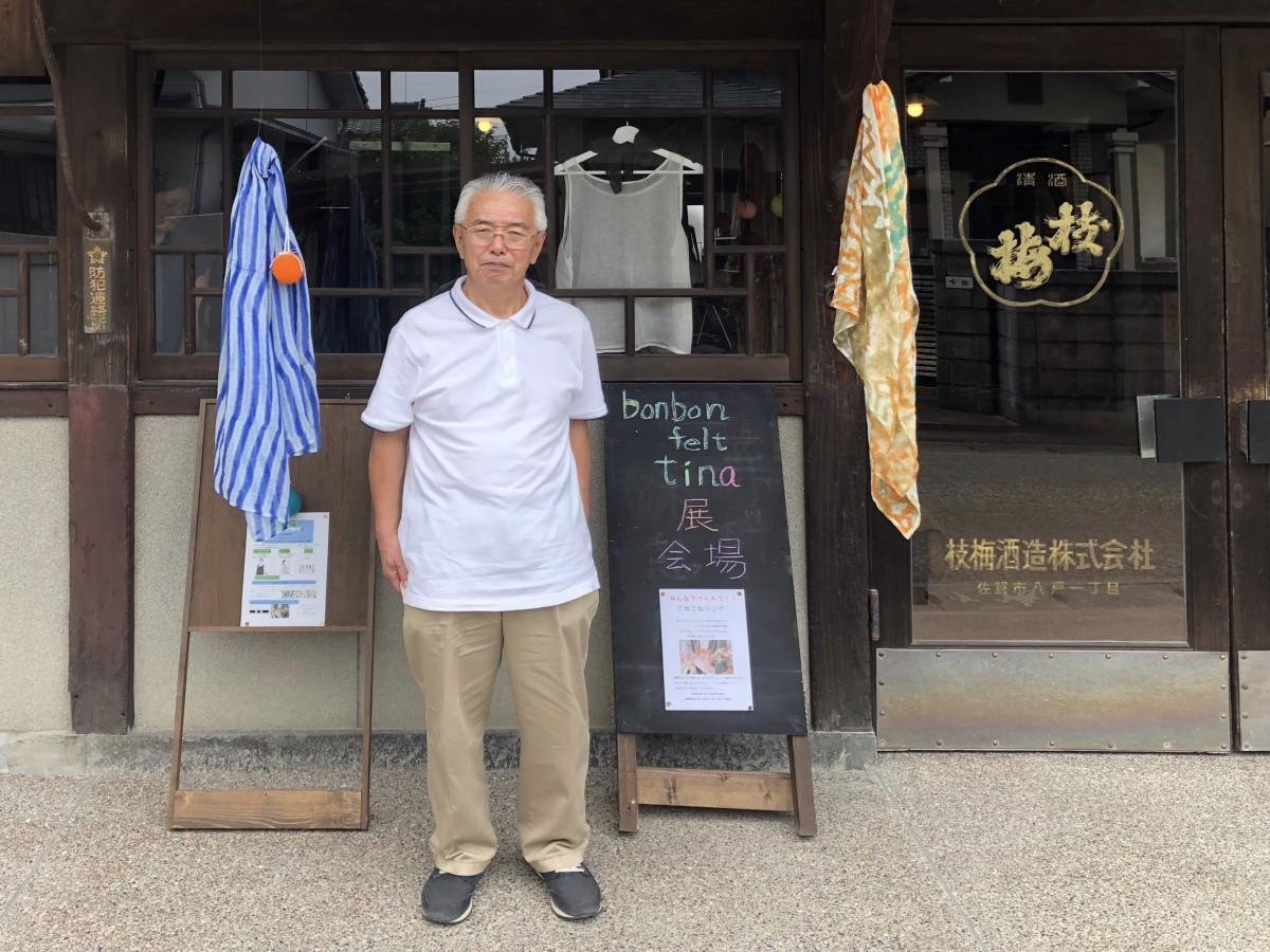 旧枝梅酒造母屋前に立つ長谷川信さん