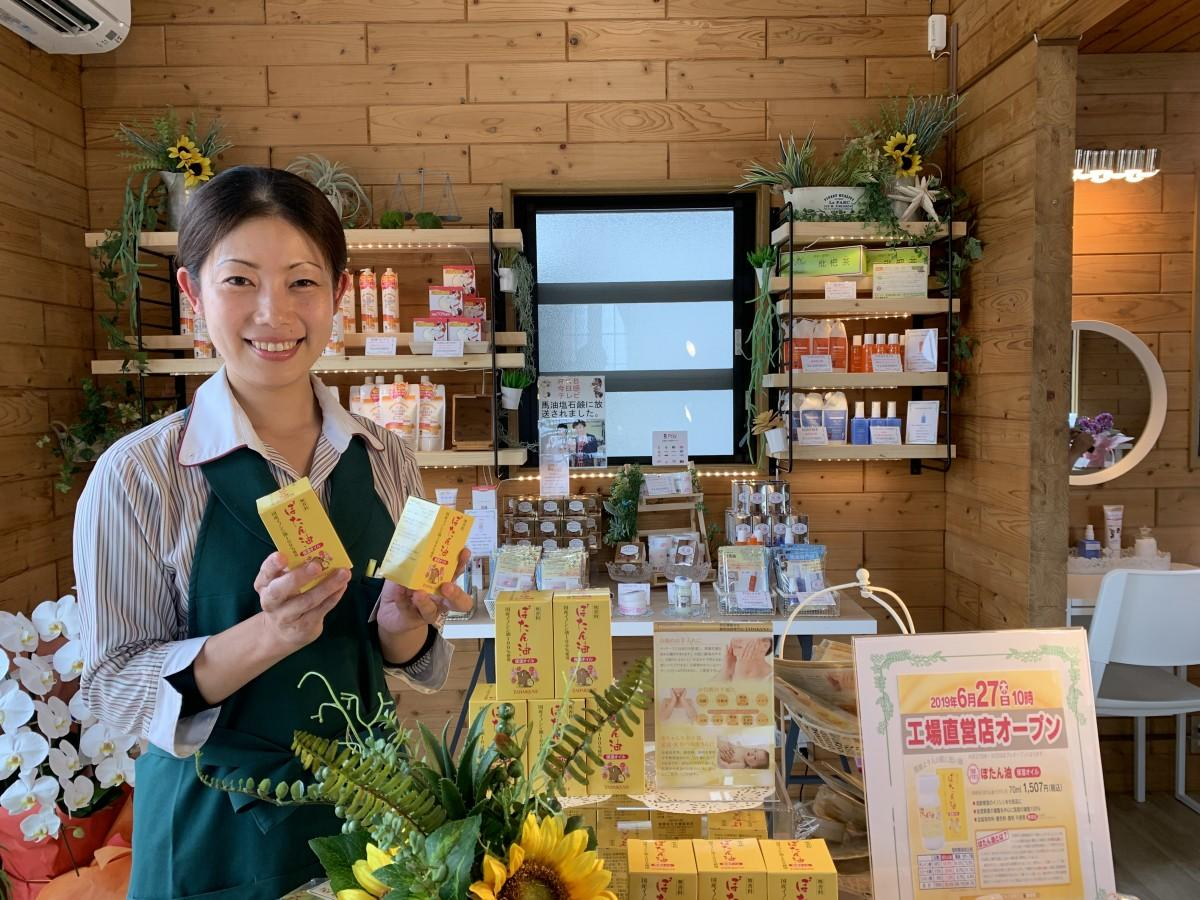 「ビューティーTADAKANE(タダカネ)」店主の百田弥生さん
