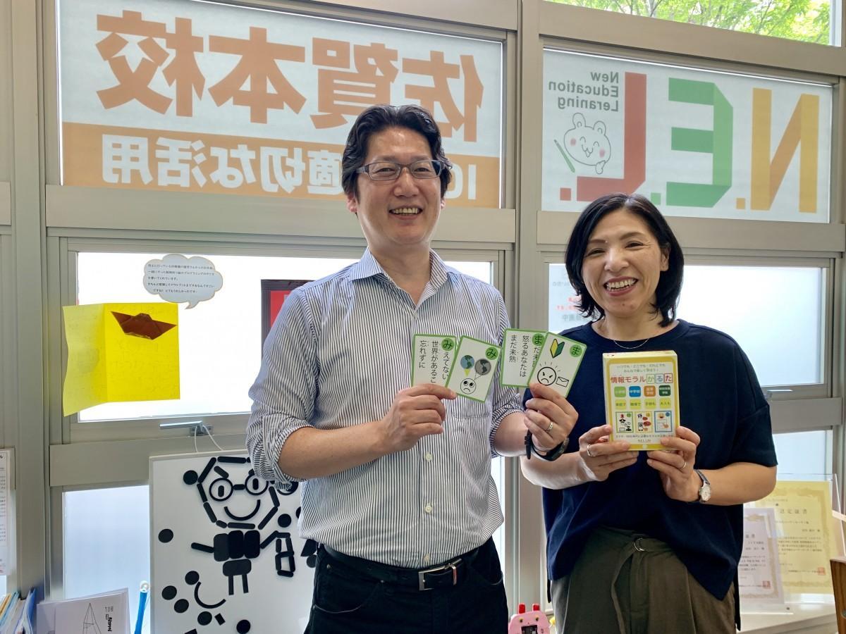 「NEL&M(ネル・アンド・エム)」の田中康平社長(左)、田中宣子さん(右)
