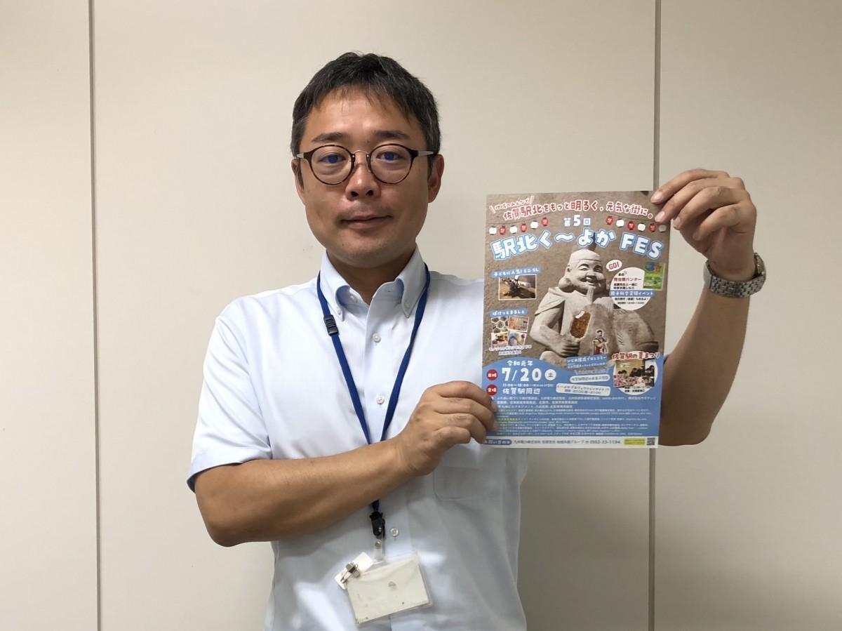 「駅北く~よかFES」をPRする蓑田大輔さん