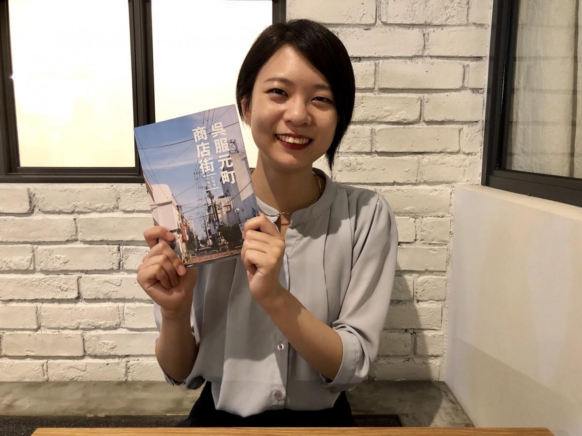 「呉服元町商店街」製作者の東成実さん