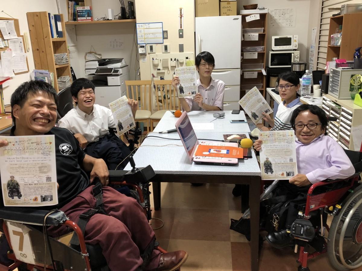 「○○な障がい者の会」内田勝也さん(右)とメンバー