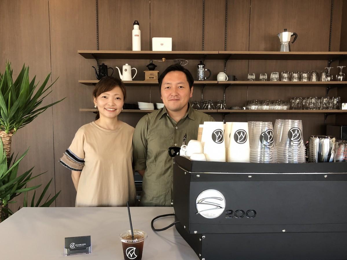 「AND MORE COFFEE」の坂田和馬さん・由梨さん夫婦