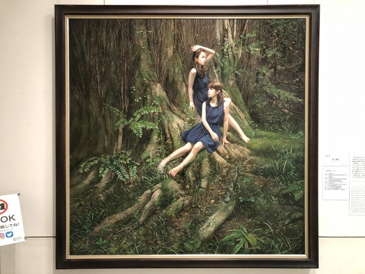 小木曽誠さん作「森へ還る」