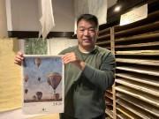佐賀・名尾の和紙工房がバルーンカレンダー バルーンフェスタ会場でも販売