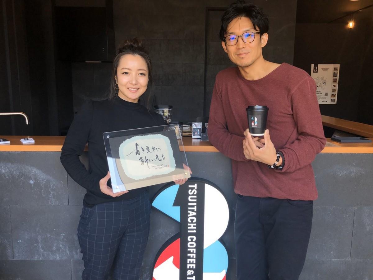 「TSUITACHI COFFEE & TEA」店主の船津脩平さん(右)と店長の小宮由佳理さん(左)