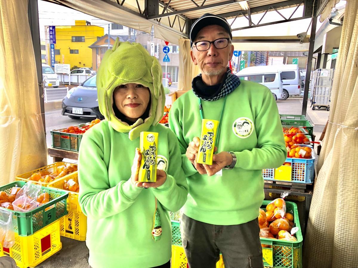 「アスパラようかん」をPRする「ゆっこ農園」の御厨博昭さん(右)・幸子さん(左)夫妻