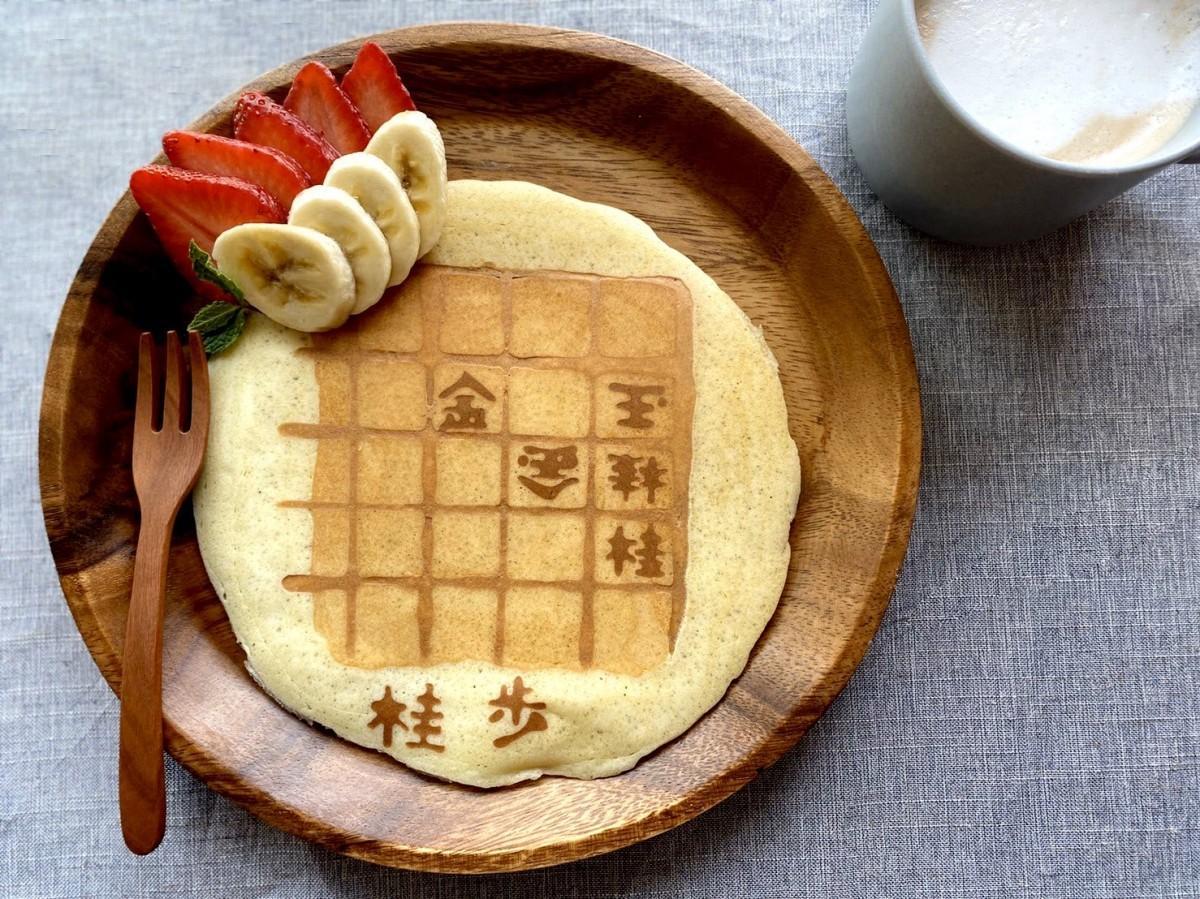 佐賀出身女流棋士の武富礼衣さんがツイッターに投稿した自作の「詰め将棋パンケーキ」