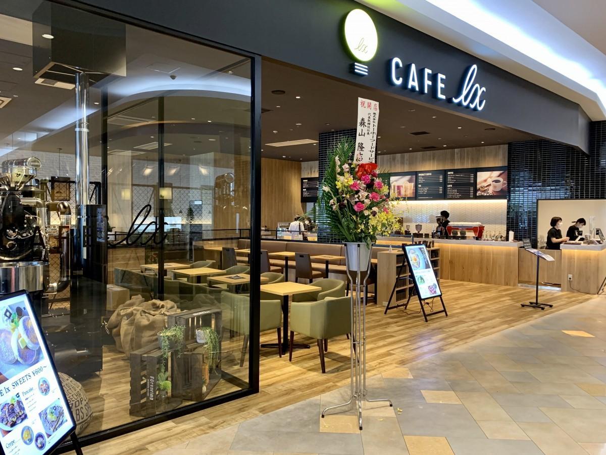 「CAFE lx(カフェルクス)」ゆめタウン佐賀店