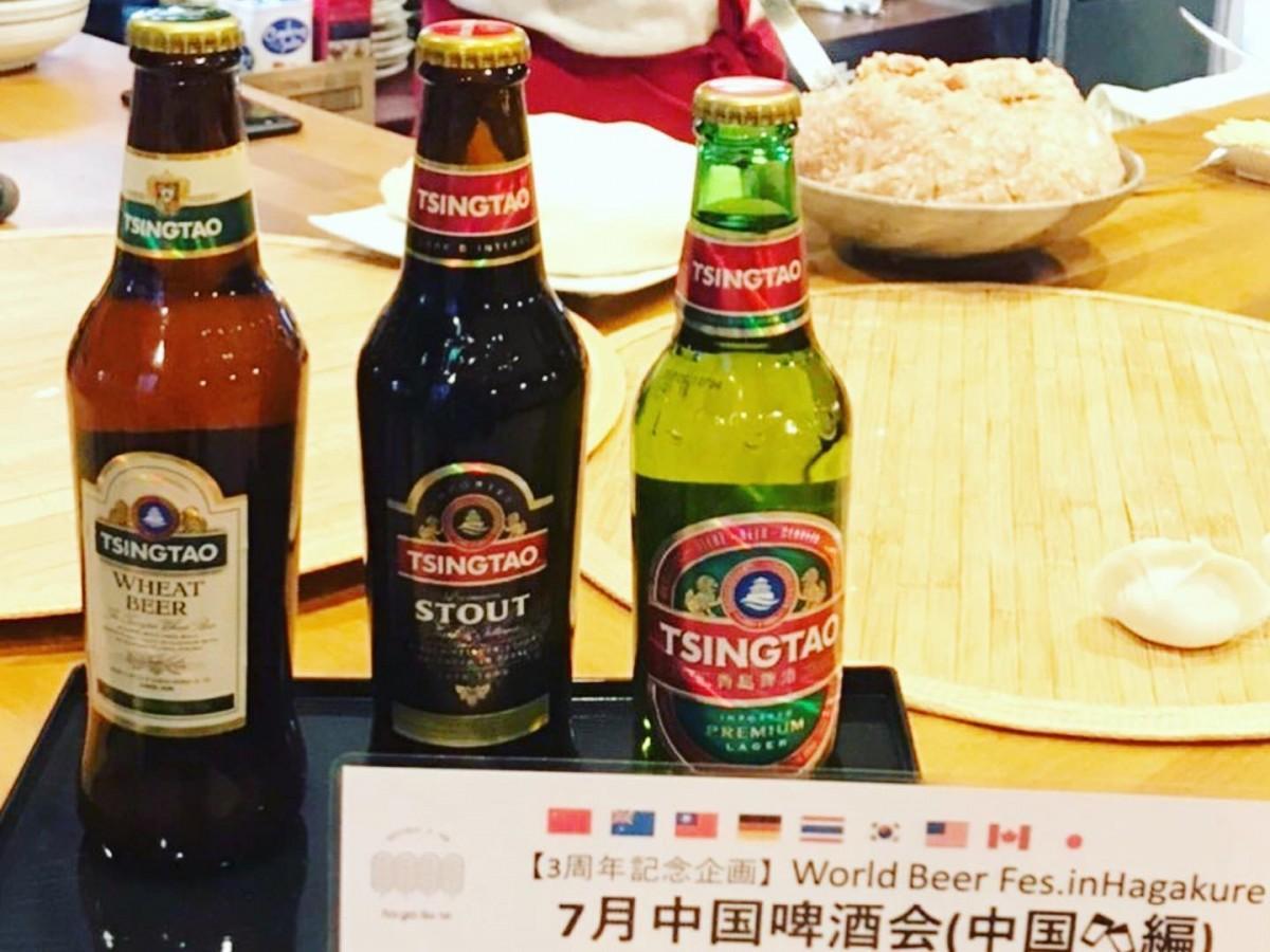「World Beer Fes. in HAGAKURE」で7月に販売している「青島ビール」