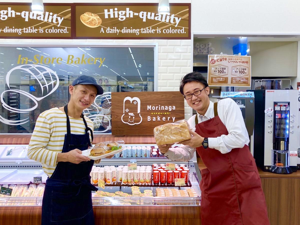 (右から)「スーパーモリナガ南佐賀店」古川敦士店長、ベーカリーチーフの原田拓耶さん