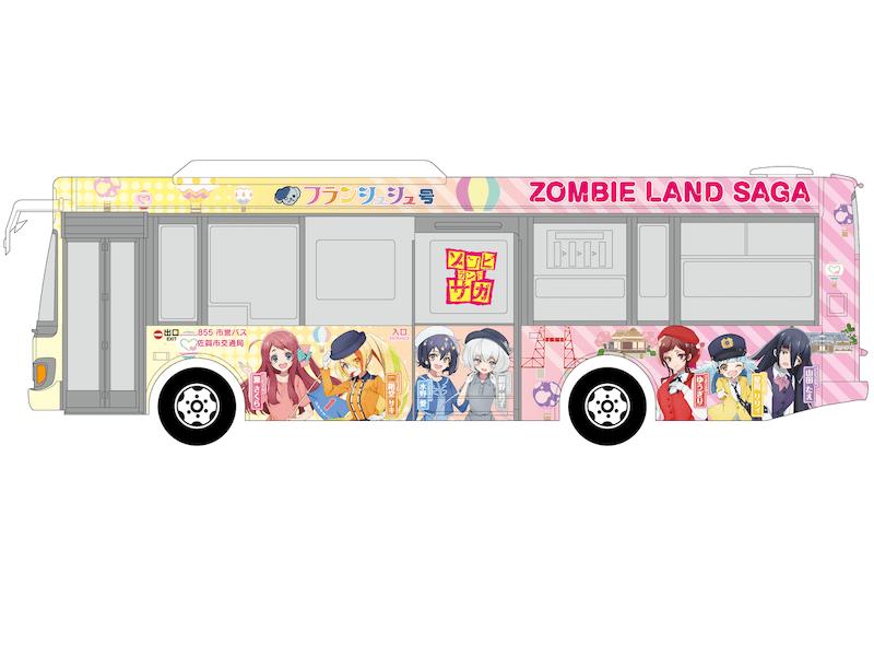 ラッピングバス「フランシュシュ号」の画像イメージ ©ゾンビランドサガ製作委員会