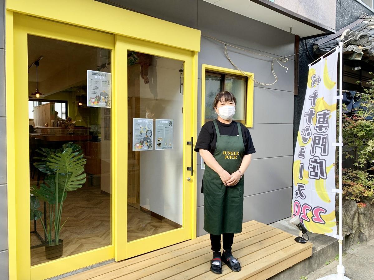 「JUNGLE JUICE」の坂井店長