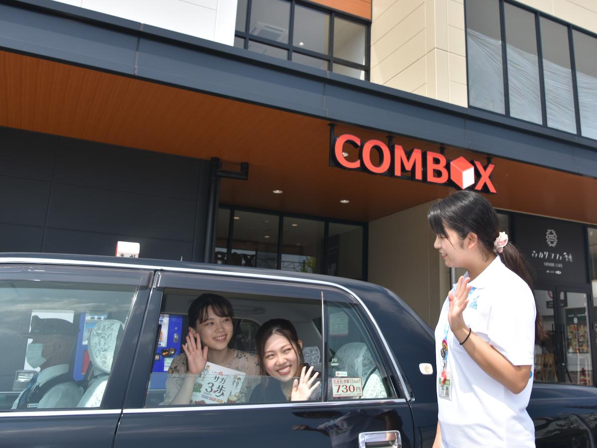 「SAGAMADO」がある「コムボックス佐賀駅前」から出発する貸し切りタクシー