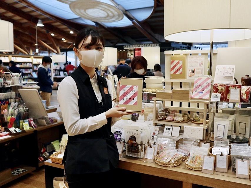 蔦屋書店武雄市図書館で販売する「佐賀日めくりカレンダー2021」