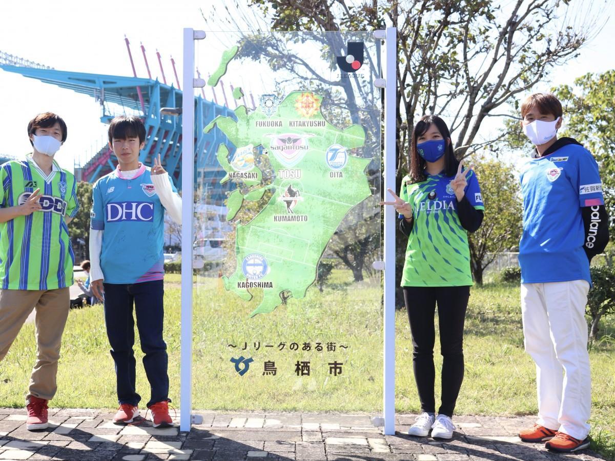 「サガン鳥栖未来応援基金」を募集するサガン鳥栖サポーター・濱野壮司さん(右)