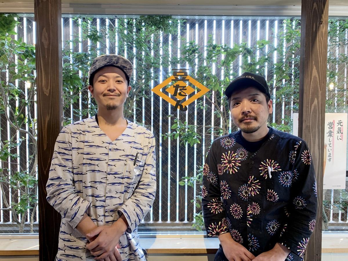 居酒屋「酒と飯 豆たん」の池永拡矢さん(左)、樋口隆弘さん(右)