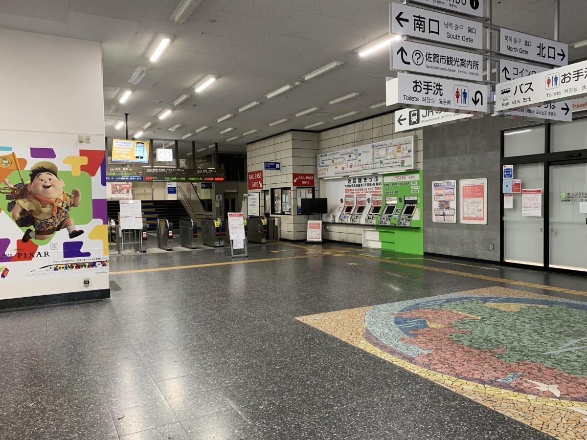 グーグル検索ランキング・佐賀県1位の「台風10号」の影響で終日運休となった9月7日のJR佐賀駅