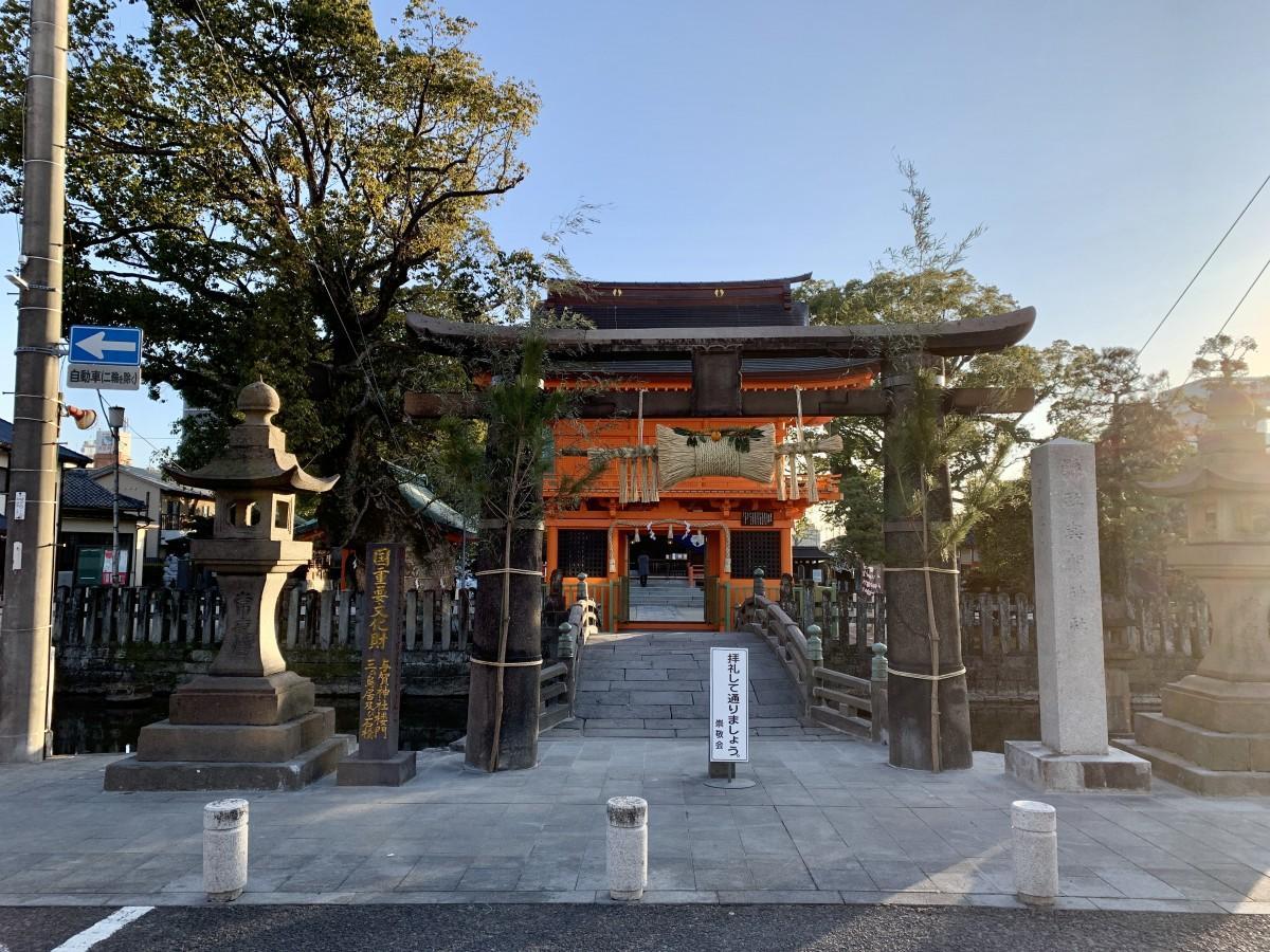 「佐賀恵比須神社」が所在する与賀神社