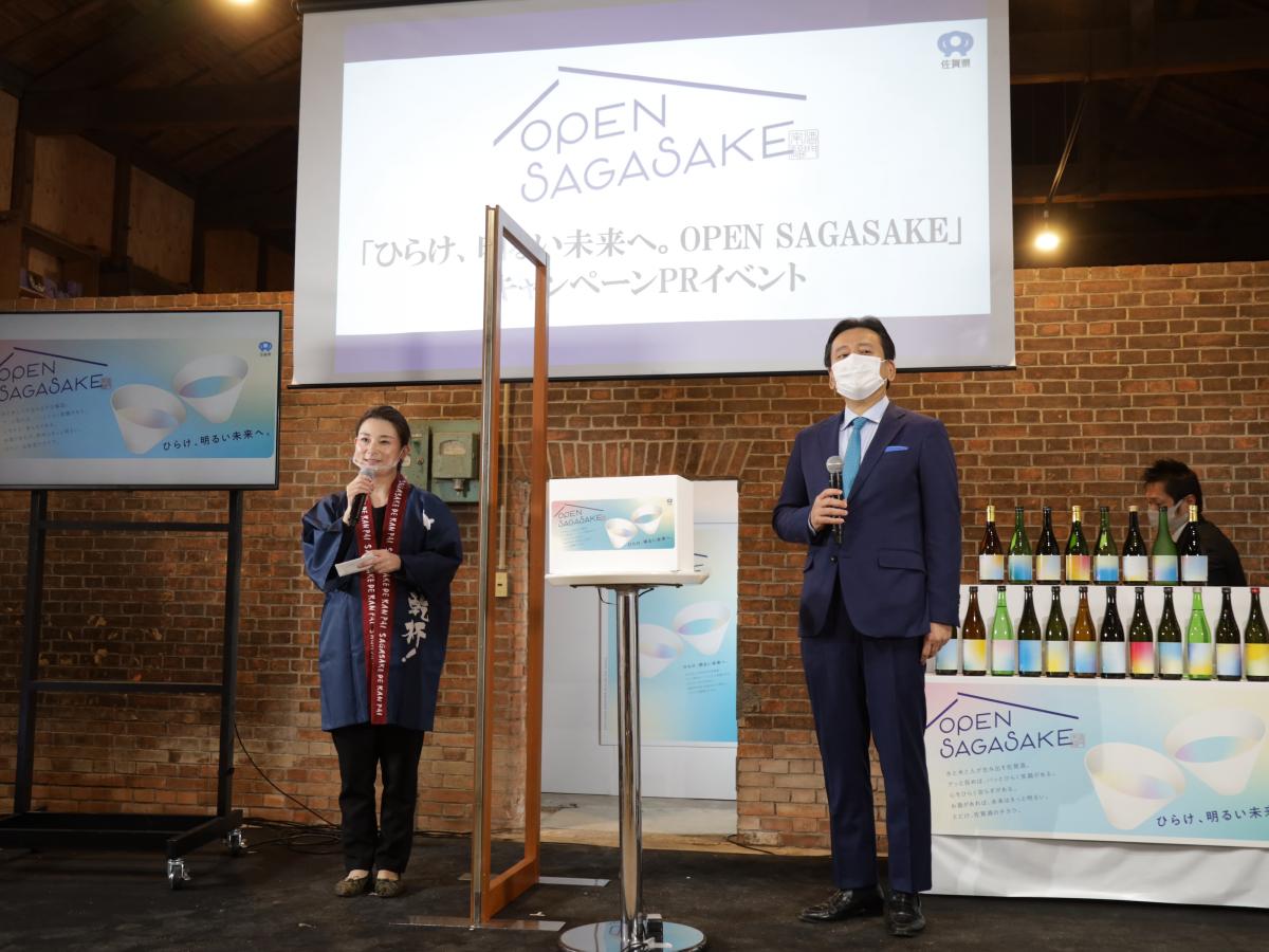 (右から)山口祥義佐賀県知事、酒造会社「基山商店」常務の小森綾子さん