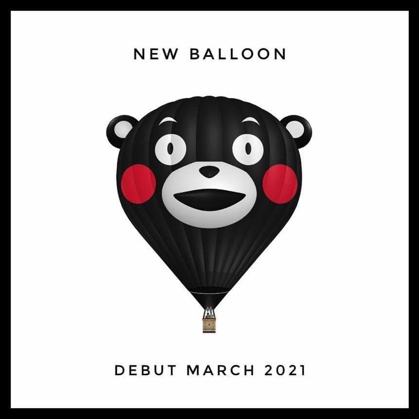 今年3月デビュー予定の「くまモン」気球のデザイン