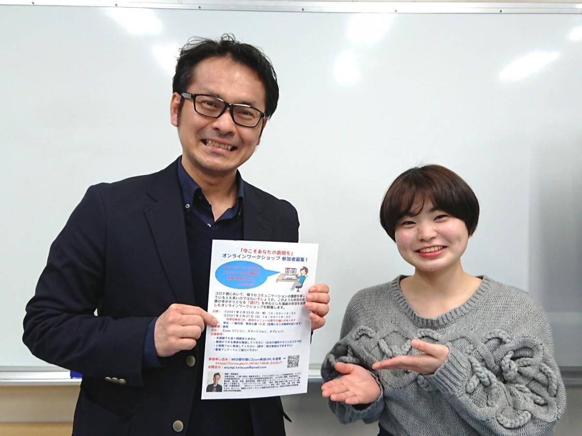 参加を呼び掛ける「演劇家」の青柳達也さん(左)と佐賀大学3年生の宮崎真優さん(右)