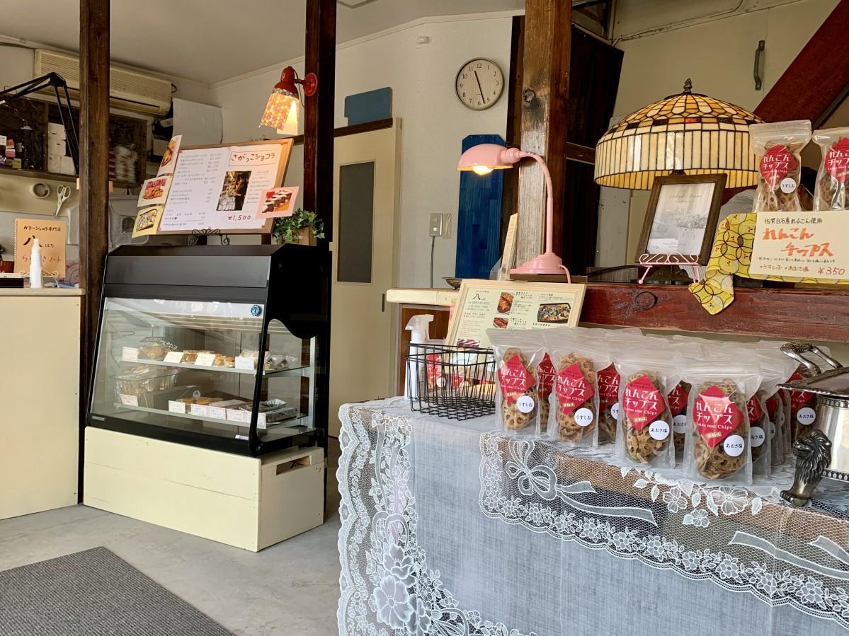 ゆめマートさが」近くにガトーショコラ専門店「八」 「ルームカフェ ...