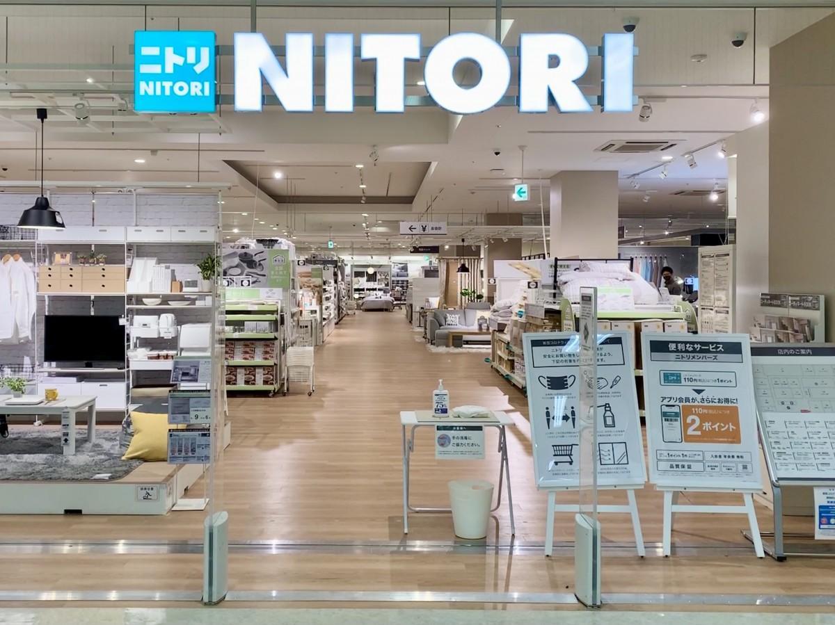 「ニトリ」イオンモール佐賀大和店