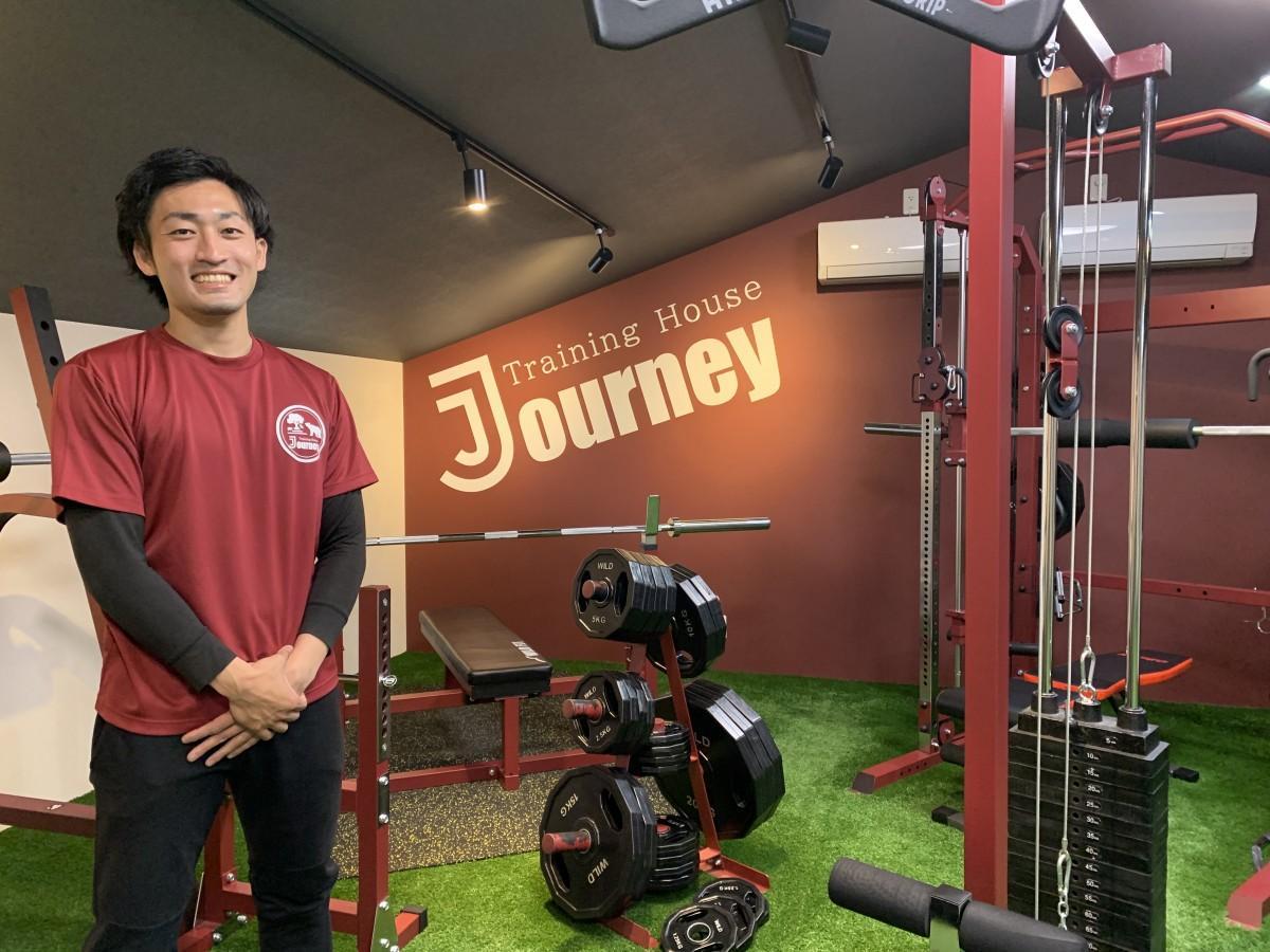 トレーニングハウス「Journey」の徳島幸則さん
