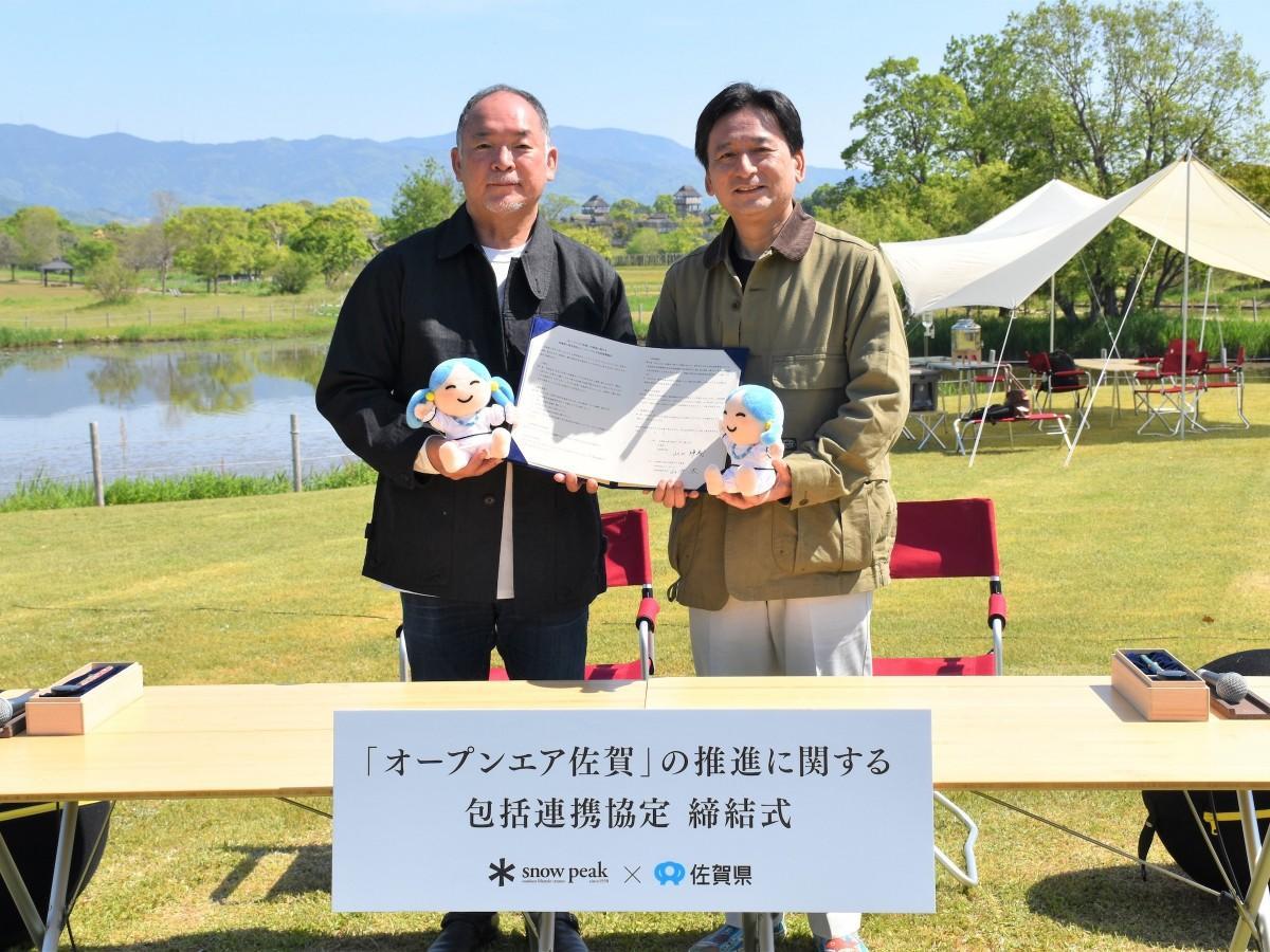 (左から)「吉野ヶ里歴史公園」で行われた連携協定締結式に臨む「スノーピーク」山井太会長、佐賀県・山口祥義知事