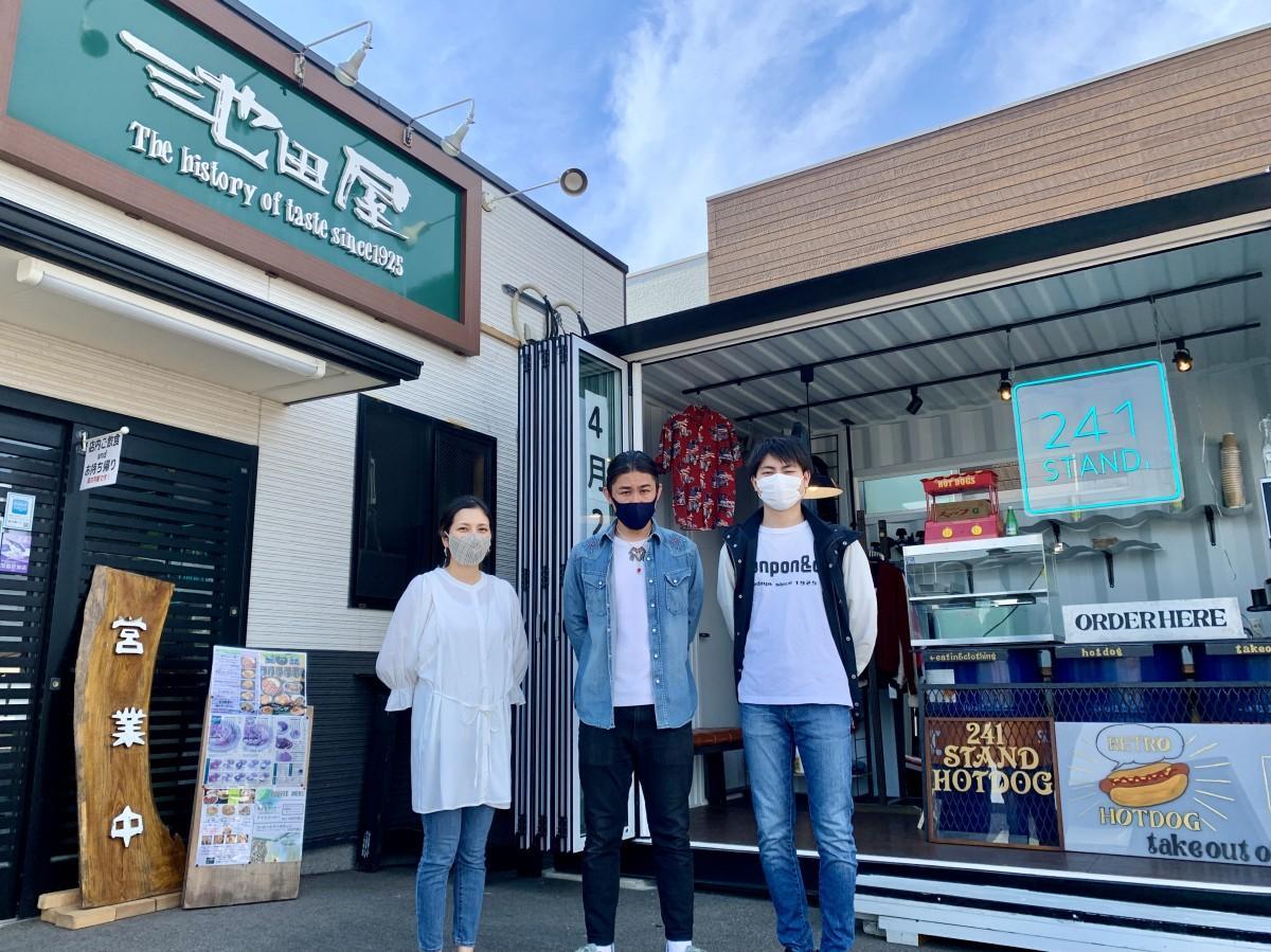 「池田屋」2代目店主で「241stand.」店長の池田遊さん(中央)、妻の奈月さん(左)、スタッフの入江優太さん(右)
