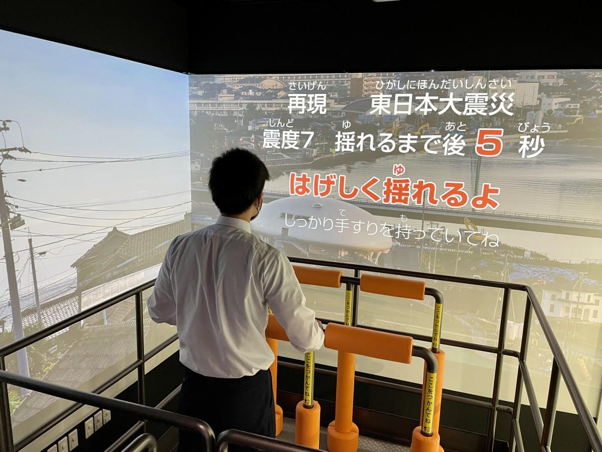 東日本大震災の震度7の揺れを体験できる「地震体験コーナー」