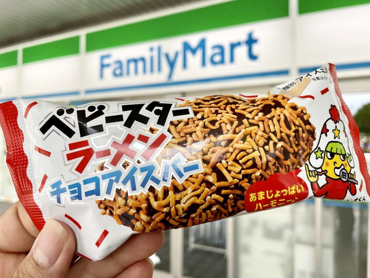 ファミリーマートで販売する竹下製菓の新商品「ベビースターラーメンチョコアイスバー」