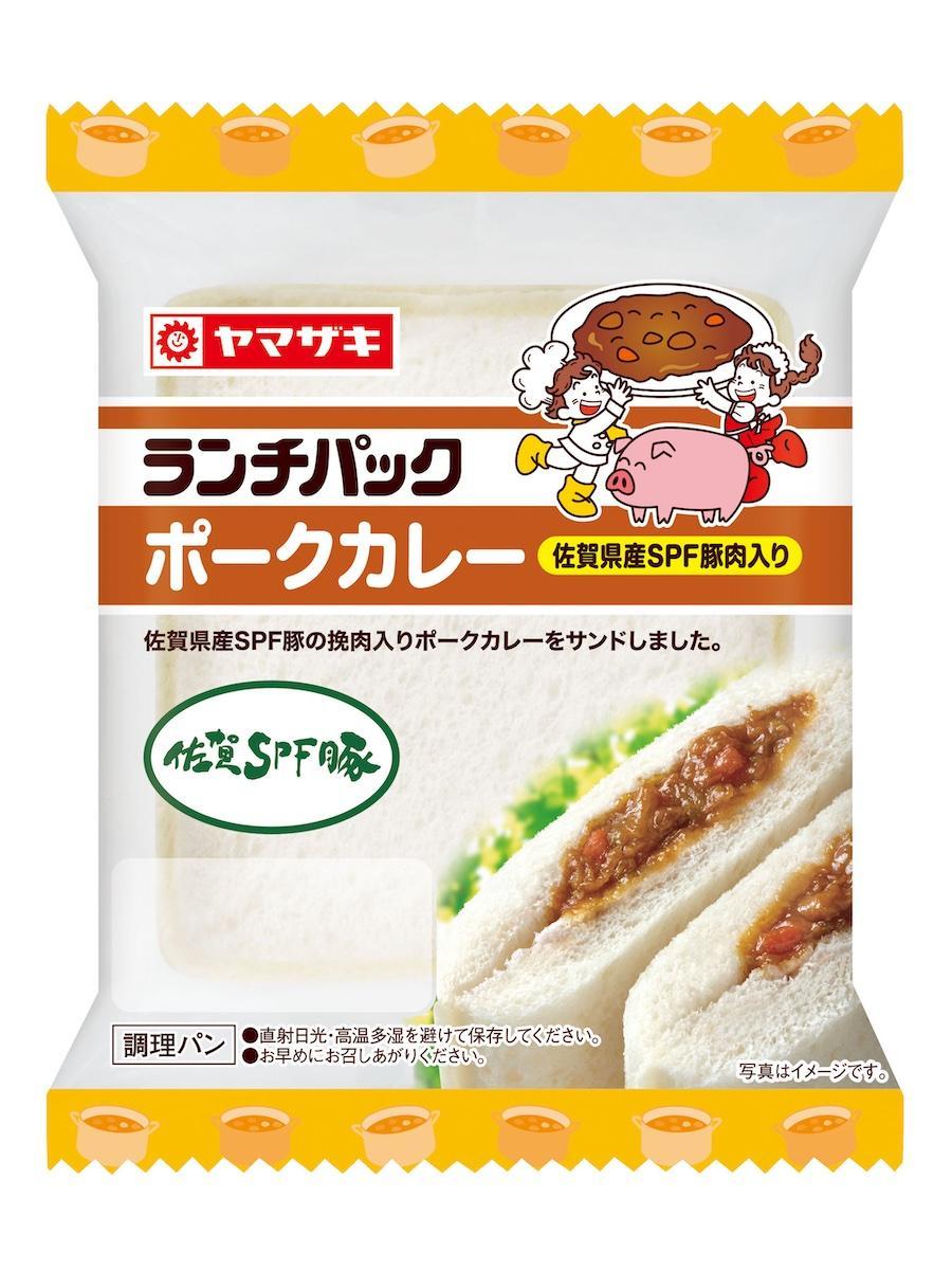 山崎製パンの「ランチパック『ポークカレー・佐賀県産SPF豚肉入り』」