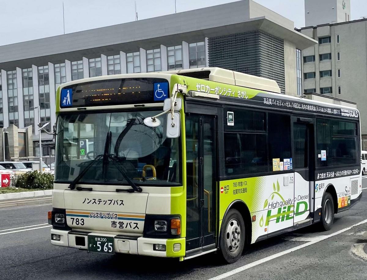高品質バイオディーゼルをPRする佐賀市交通局のラッピングバス
