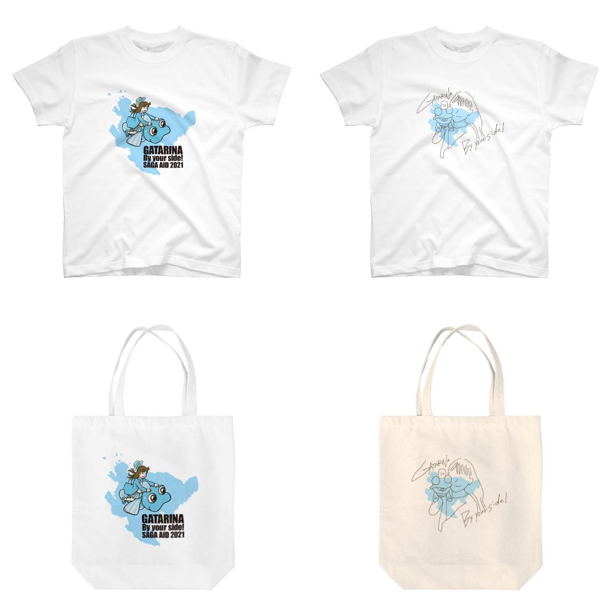 佐賀のご当地キャラ「有明ガタゴロウ」とタレントの青木理奈さんのコンビ「ガタリナ」がデザインしたチャリティTシャツ・トートバッグ