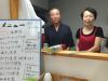佐賀市中心街の海鮮ランチ店「花咲耶」2周年 目利きした魚で客との出会い楽しむ