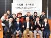 佐賀・小城で「男の本音」パネルディスカッション 年代別3人が意見交わす