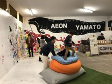イオンモール佐賀大和店で全員参加型アートイベント 子どもらが「落書き」