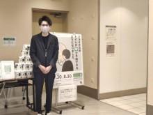 佐賀のITベンチャーが横浜でトイレ予約アプリ実証実験 腸弱い人向けに