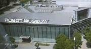 今秋、栄に最大級のロボットミュージアム-日本初