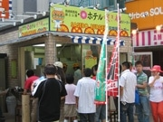 大須に直径18センチの「佐世保バーガー」-名古屋初出店