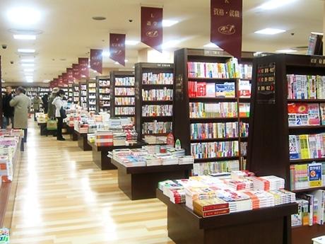 「あおい書店名古屋本店」店内
