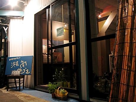 名古屋・大須に5月20日、「海の家」をテーマにした飲食店「湘南 shy's(しょうなんシャイズ)」がオープンした。